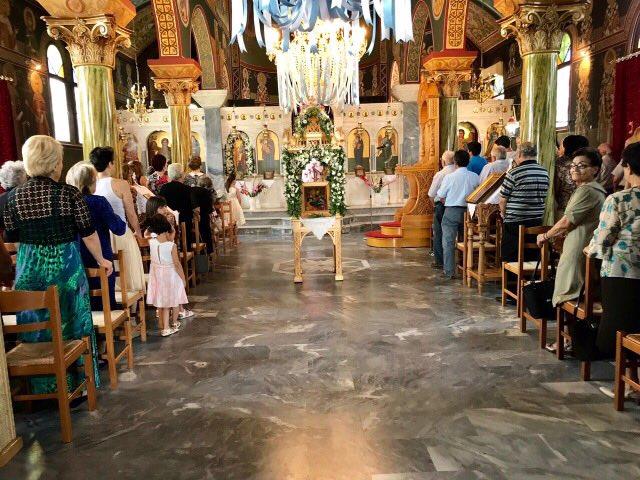 Αποστολικό χριστιανικό ραντεβού