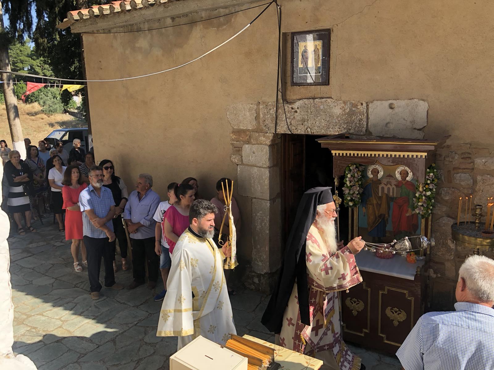 Εορτή Αγίων Αποστόλων στην Βοιωτία(ΦΩΤΟ)