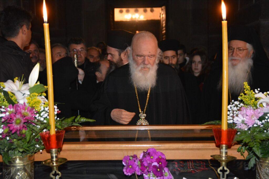 Ευχές της Βοιωτικής Εκκλησίας στον Μακαριώτατο Αρχιεπίσκοπο κ. Ιερώνυμο